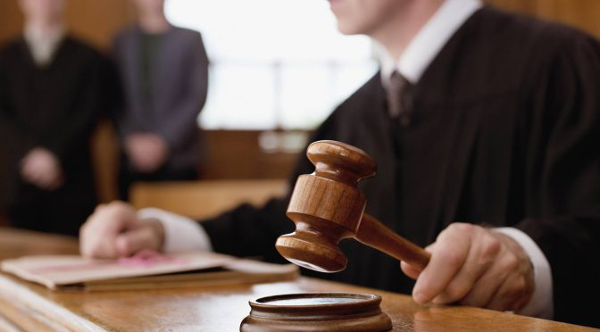 What are Court Bonds?